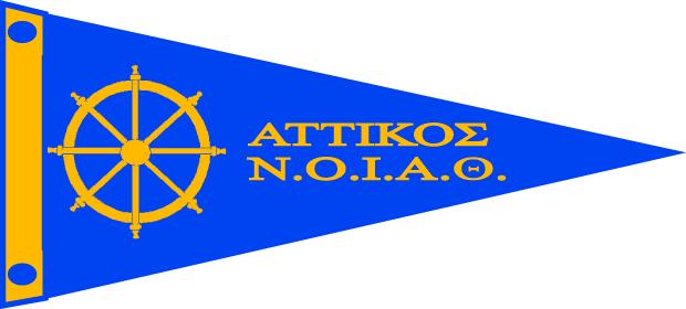 ATTIKOS_logo_2